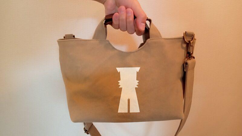 mmsu-ha(エムエムスーハ)の散歩用バッグ